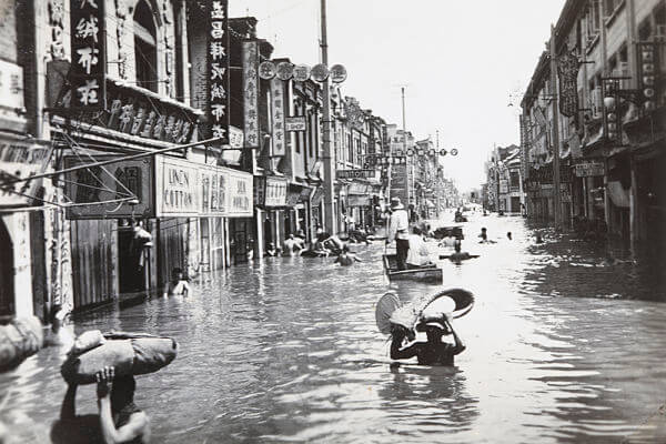 Yangtze River Floods, 1931